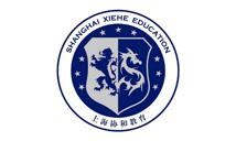 上海协和教育