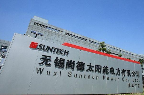 无锡尚德太阳能上海分公司