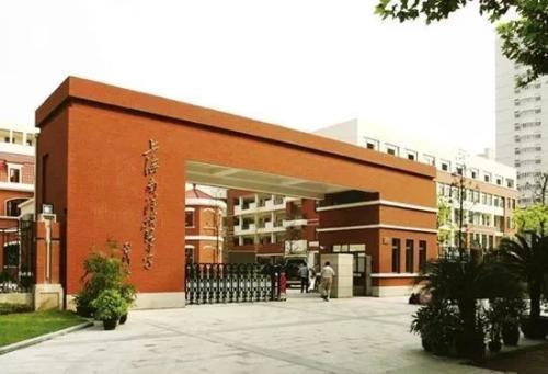上海南模中学(宛平南路零陵路)