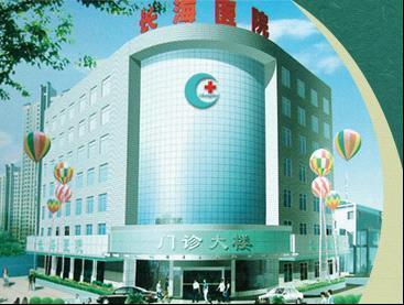 上海长海医院