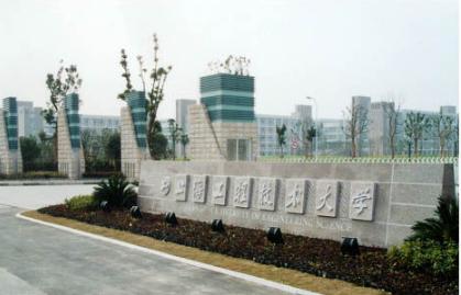 上海工程技术大学