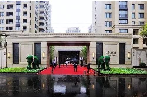 上海金茂府