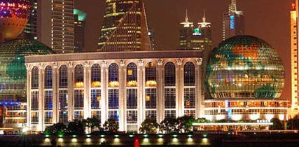 浦东国际会议中心