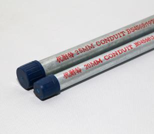 四级热浸锌导线管-Ф32